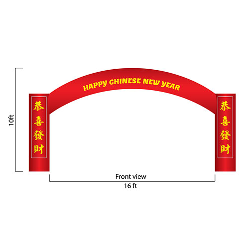 CNY-Welcome-Arch-front